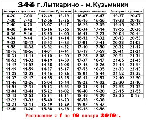 post-4635-1262343556_thumb.jpg