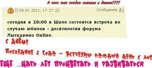 post-9132-1294599832_thumb.jpg