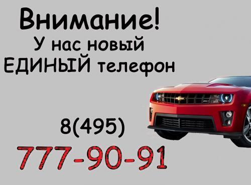 листовка нов телефон3.jpg