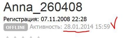 post-5974-0-81085200-1391976682.jpg