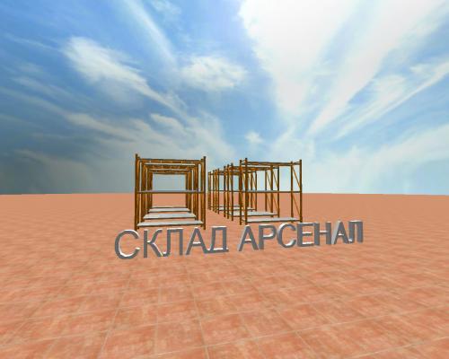 post-2-1206021858_thumb.jpg