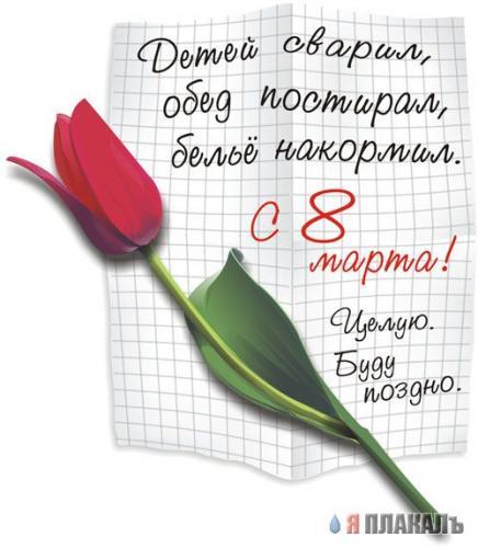 post-8467-1236535415_thumb.jpg