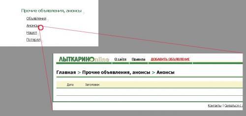 post-4700-1267454799_thumb.jpg