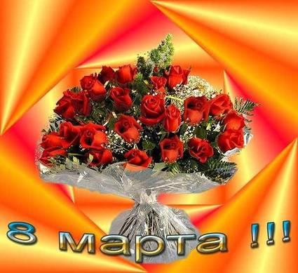 post-17706-0-00411300-1362688896.jpg