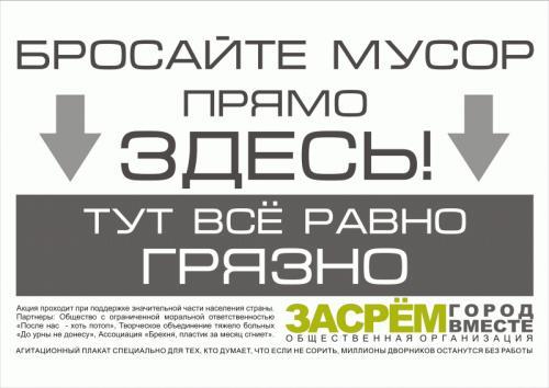post-11087-1301888348_thumb.jpg