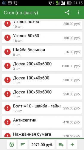 post-10019-0-01782800-1430213362_thumb.j
