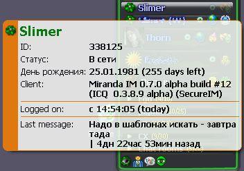 post-956-1179233562.jpg