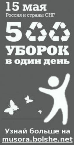 post-6532-1305227628_thumb.jpg