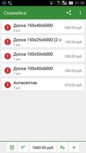 post-10019-0-81494900-1430678886_thumb.j