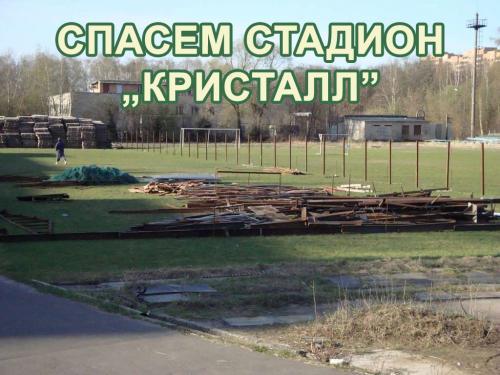 post-7643-1246210141.jpg