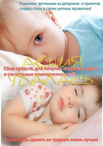 post-13558-1340199258_thumb.jpg