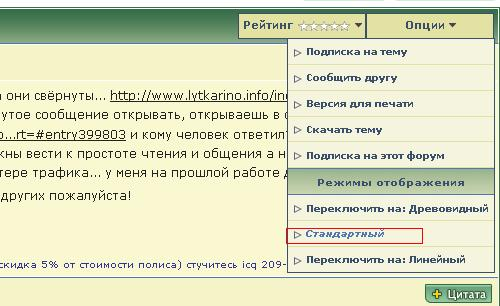 post-1748-1218725504.jpg
