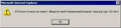 post-5725-1222110024_thumb.jpg