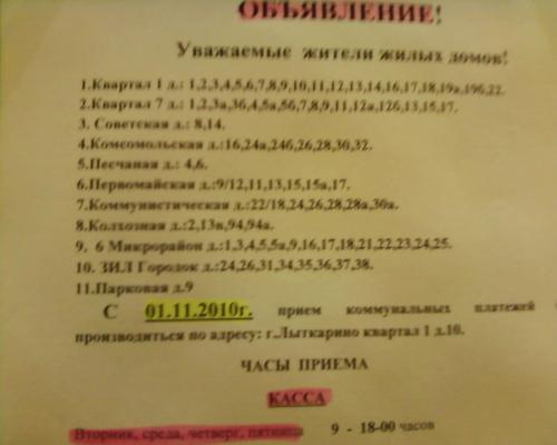 post-17706-1288724581_thumb.jpg