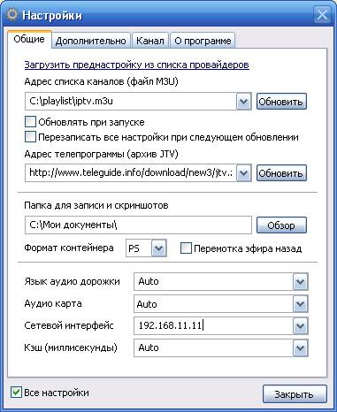 post-2-0-69686900-1352571229.jpg