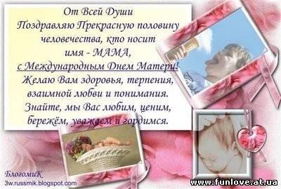 post-20972-0-53739300-1353848088.jpg