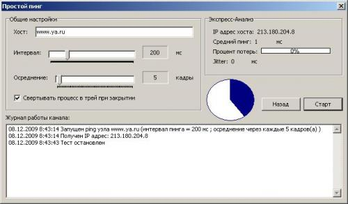 post-1989-1260251243_thumb.jpg