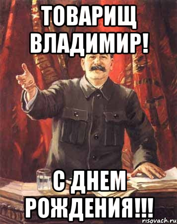1418490549_stalin_24383206_orig_.jpg