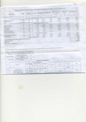 scaned_document-11-02-28.pdf-0.jpeg
