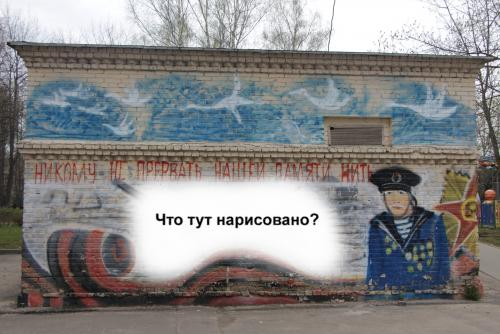 img_8548е.jpg