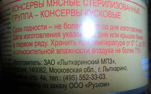 0_149e7f_b57d4634_L.jpg