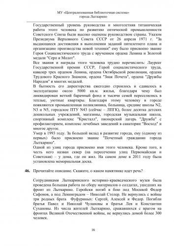 voprosy_victoriny-16.jpg