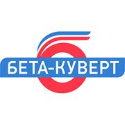 ООО БЕТА-КУВЕРТ