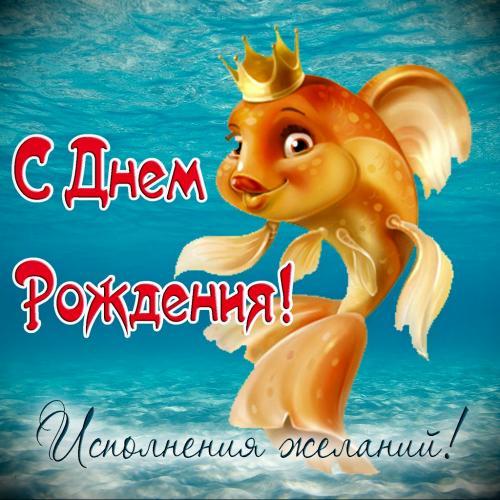 Den-rozhdeniya-Logo-1.thumb.jpg.5528798e3b8006502321d334a0a5f9b1.jpg