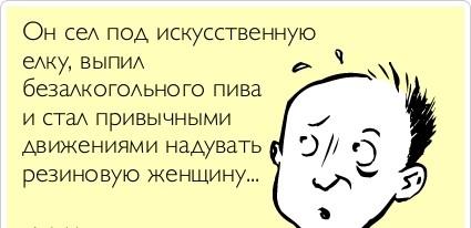 atkritka_1450794953_824.jpg