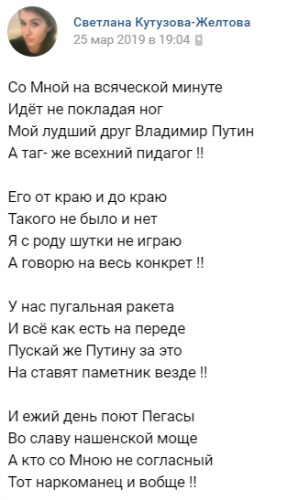 Света1.png