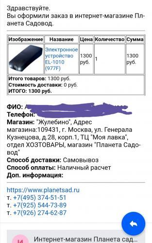 Screenshot_20200804_211639.jpg