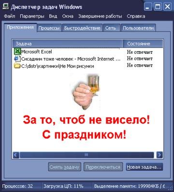 post-19-1122648160.jpg