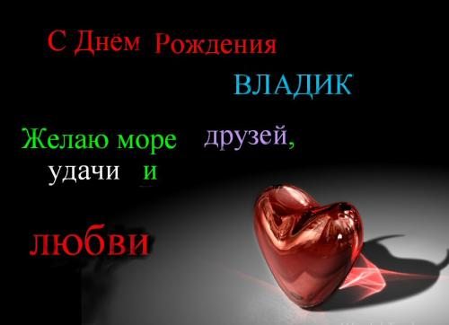 post-2350-1153671967_thumb.jpg