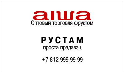 post-3185-1142034320.jpg