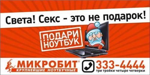 post-360-1135534590_thumb.jpg