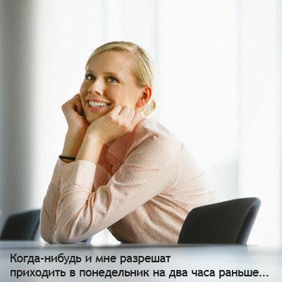 post-432-1159787835.jpg
