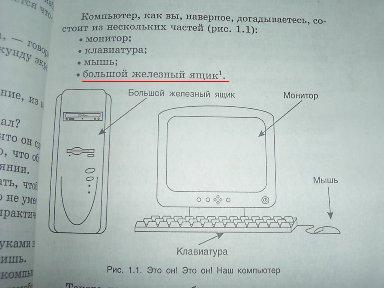 post-523-1156920338.jpg