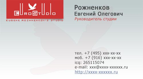 post-567-1142094948.jpg
