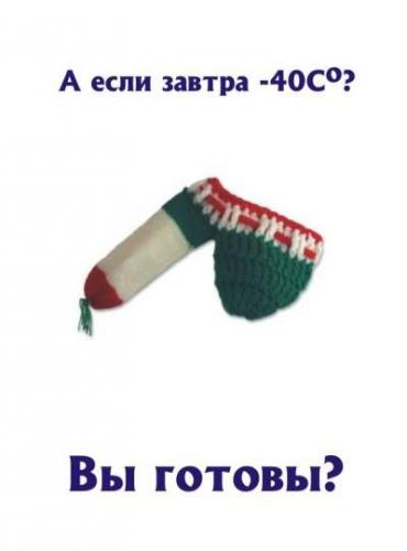 post-632-1137244598_thumb.jpg