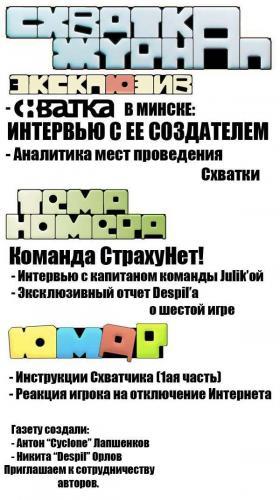 post-7-1127905049_thumb.jpg