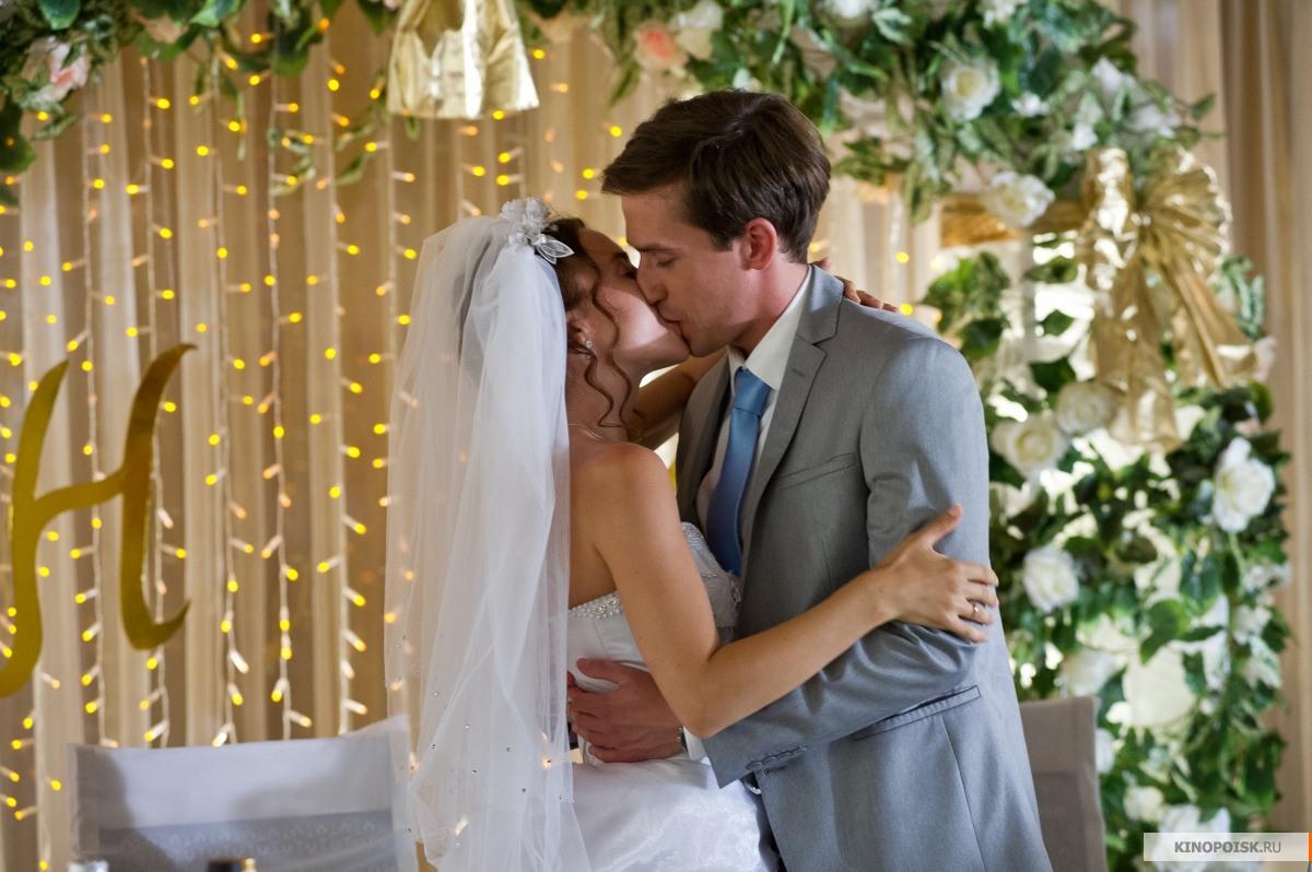 Горько поздравления с днем свадьбы горько