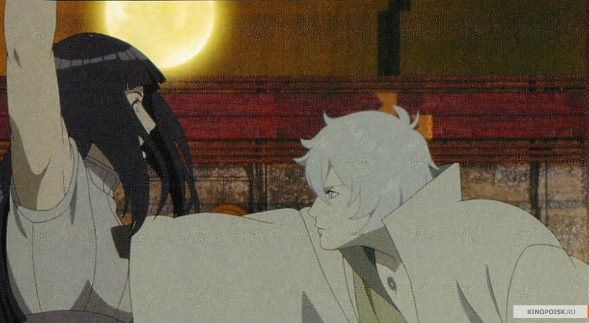 «Наруто Аниме Последняя Серия» — 2007