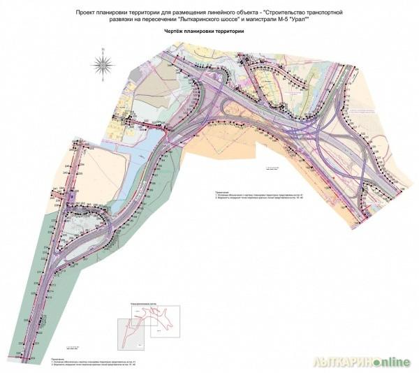 Новая дорога в лыткарино через лес схема